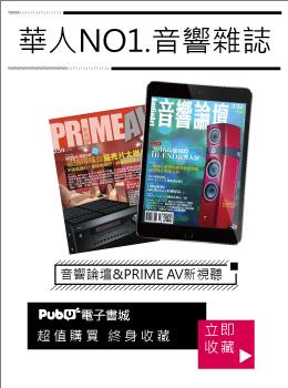 Pubu電子雜誌