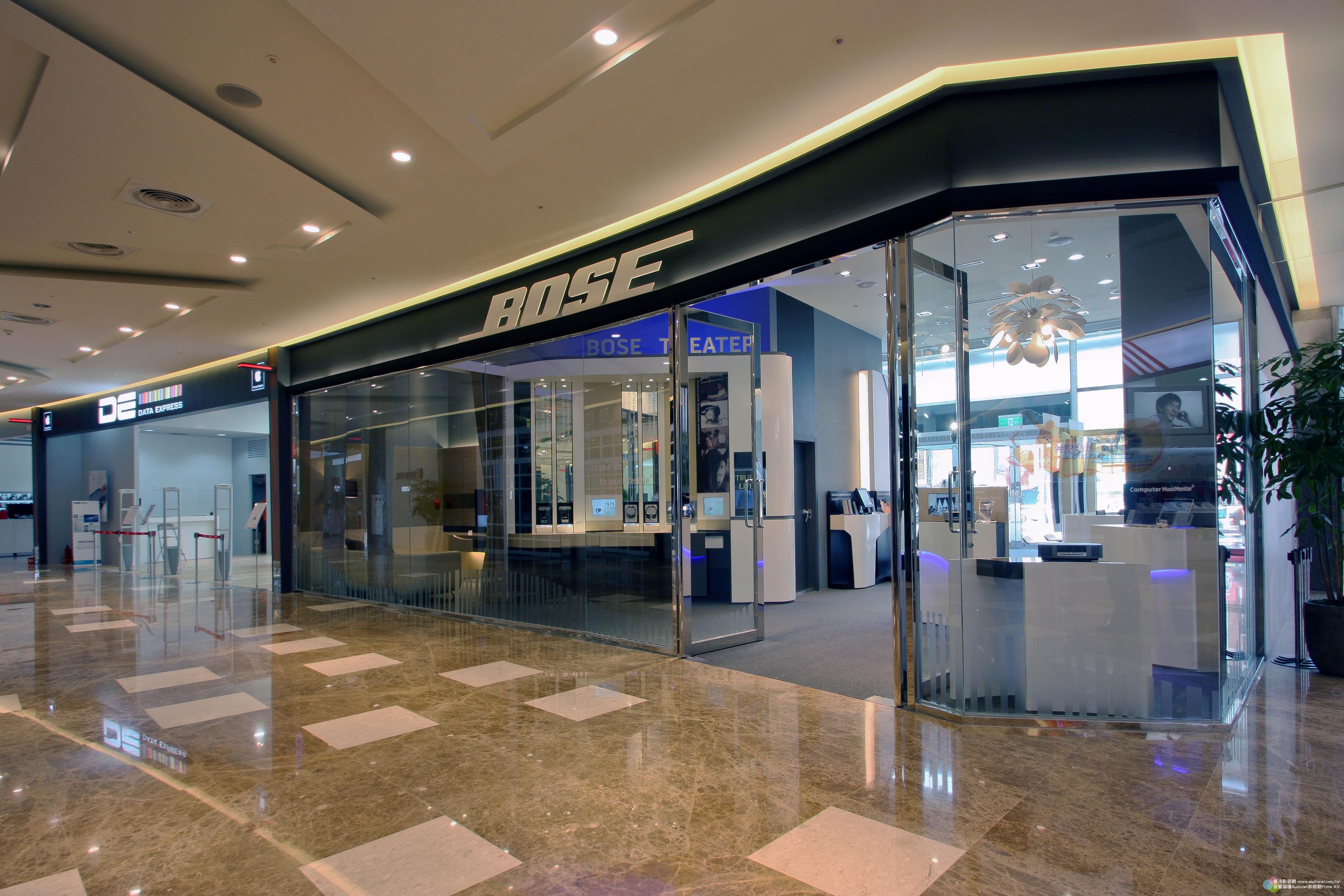 bose音响新竹旗舰店在远东巨城购物中心盛大开幕