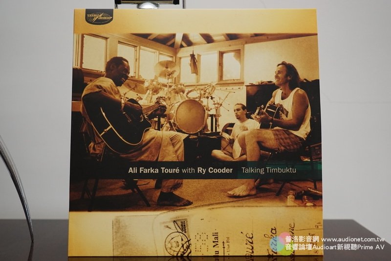 Ali Farka Toure with Ry Cooder, Talking Timbuktu
