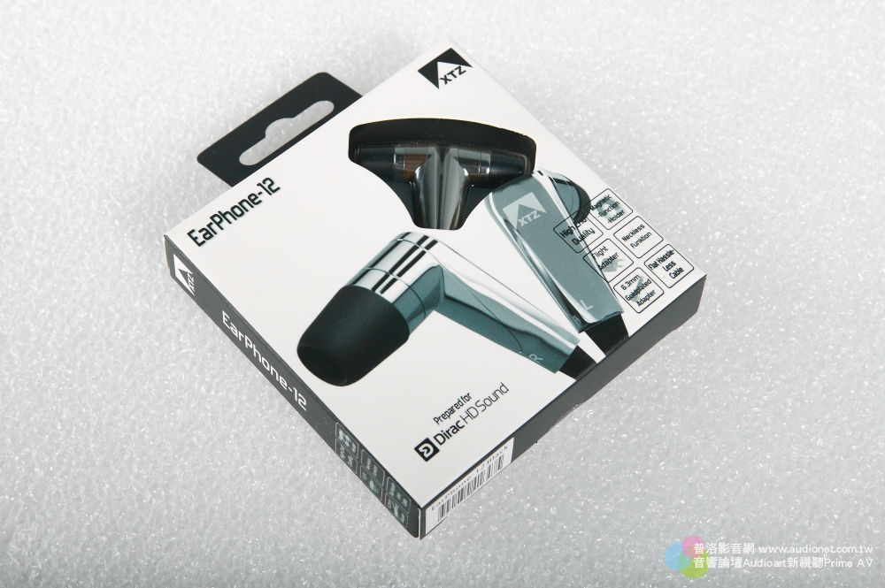 XTZ EarPhone-12-01.JPG