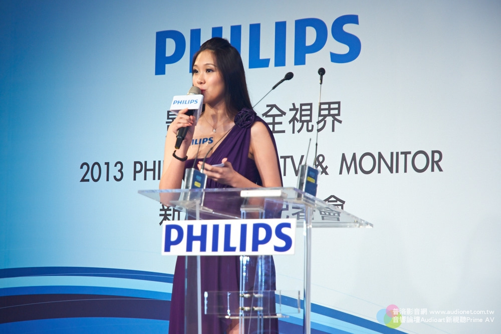 Philips_TV_Monitor_02.jpg