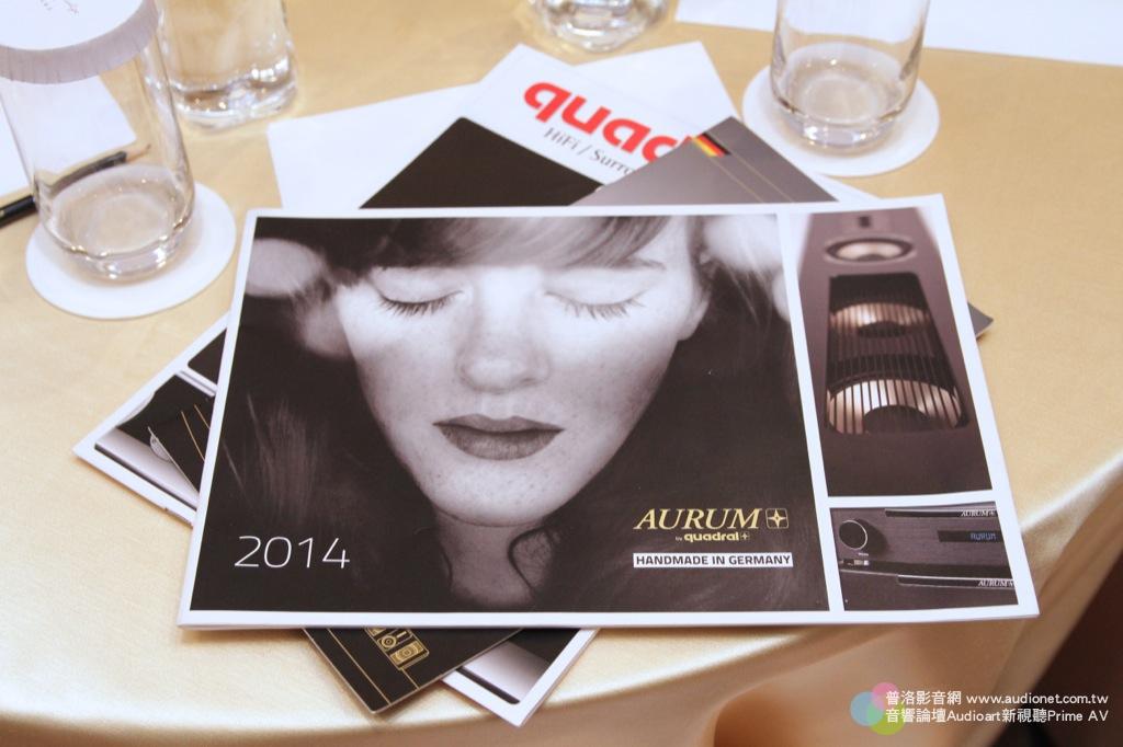 新韻 Aurum Titan VIII旗艦發表,最好聽的發表會! Aurum-5.JPG 新韻 Aurum Titan VIII 發表會 Quadral