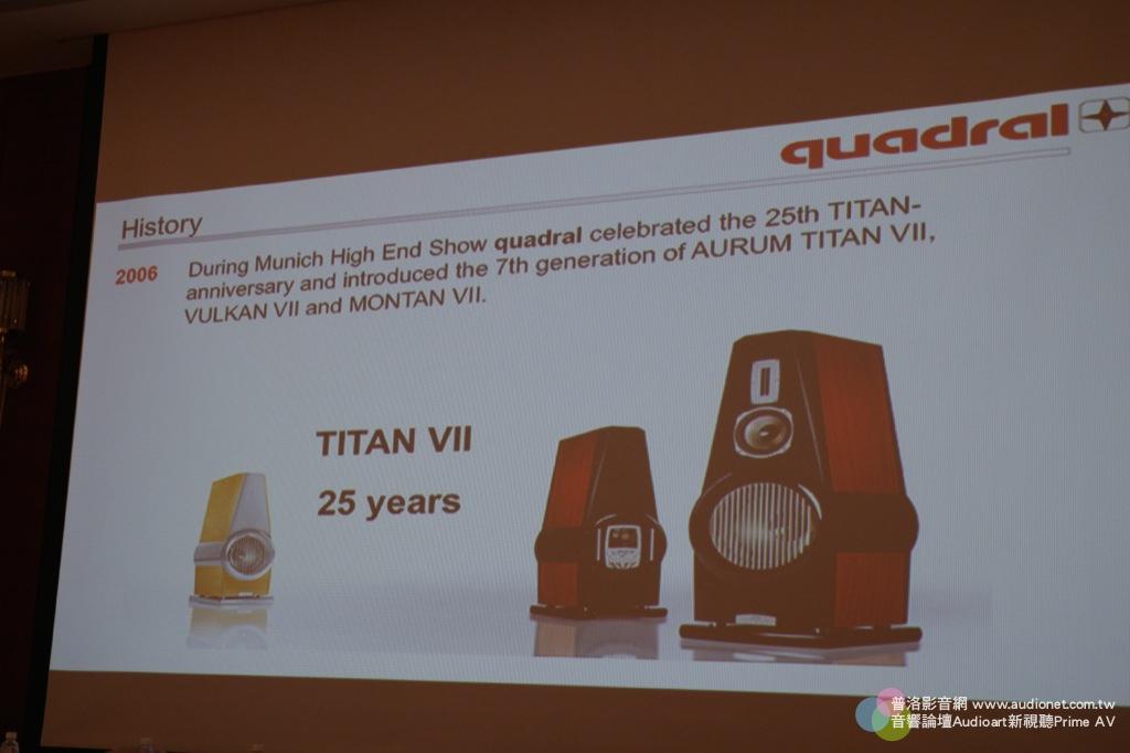 新韻 Aurum Titan VIII旗艦發表,最好聽的發表會! Aurum-19.JPG 新韻 Aurum Titan VIII 發表會 Quadral