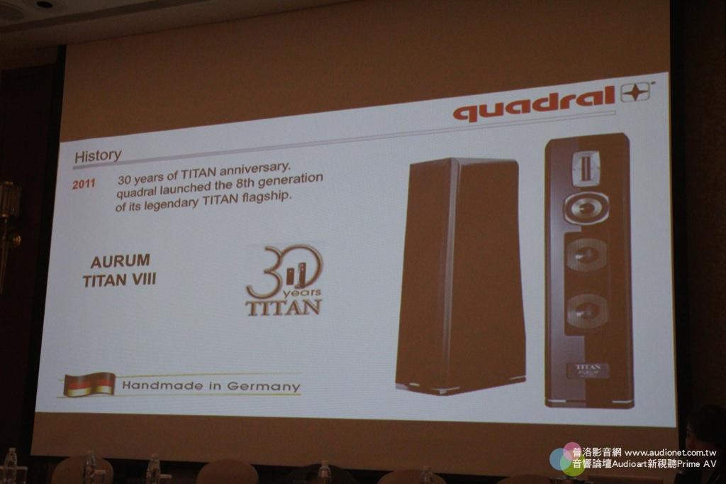 新韻 Aurum Titan VIII旗艦發表,最好聽的發表會!