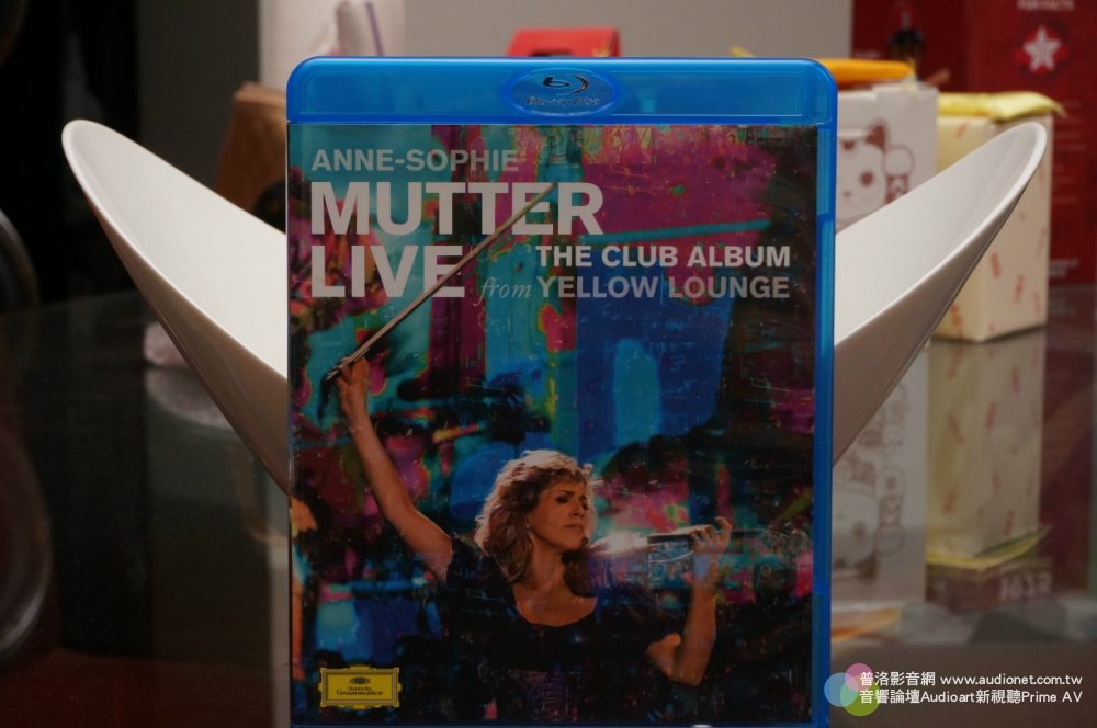 Anne-Sophie Mutter Live From Yellow Lounge