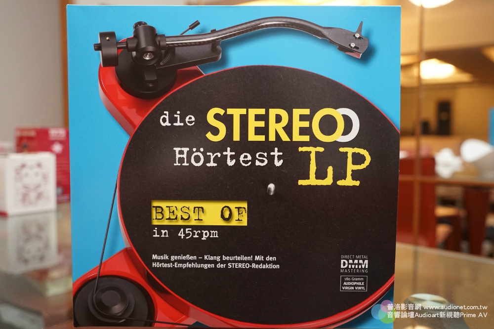 Die Stereo Hortest LP Best of LP