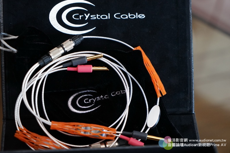 Crystal Cable Micro Diamond Speaker Cable