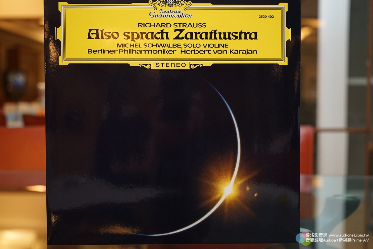 Richard Strauss Also Sprach Zarathustra Karajan