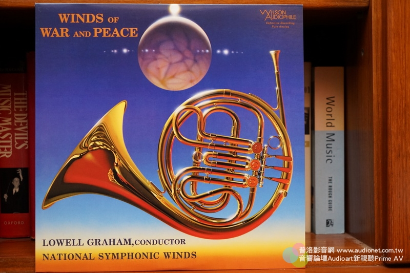 Wilson Audiophile Winds of War and Peace