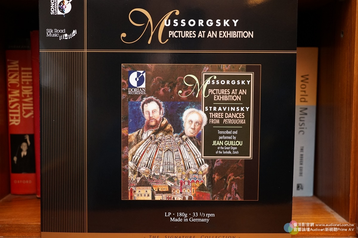 Mussorgsky Picture At An Exhibition Dorian Organ Version