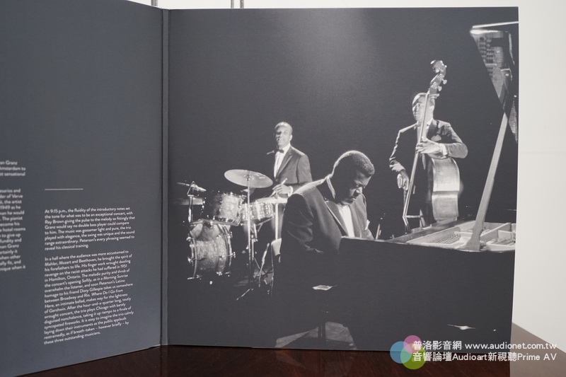 Devialet The Lost Recordings Oscar Peterson Live at Concertgebouw