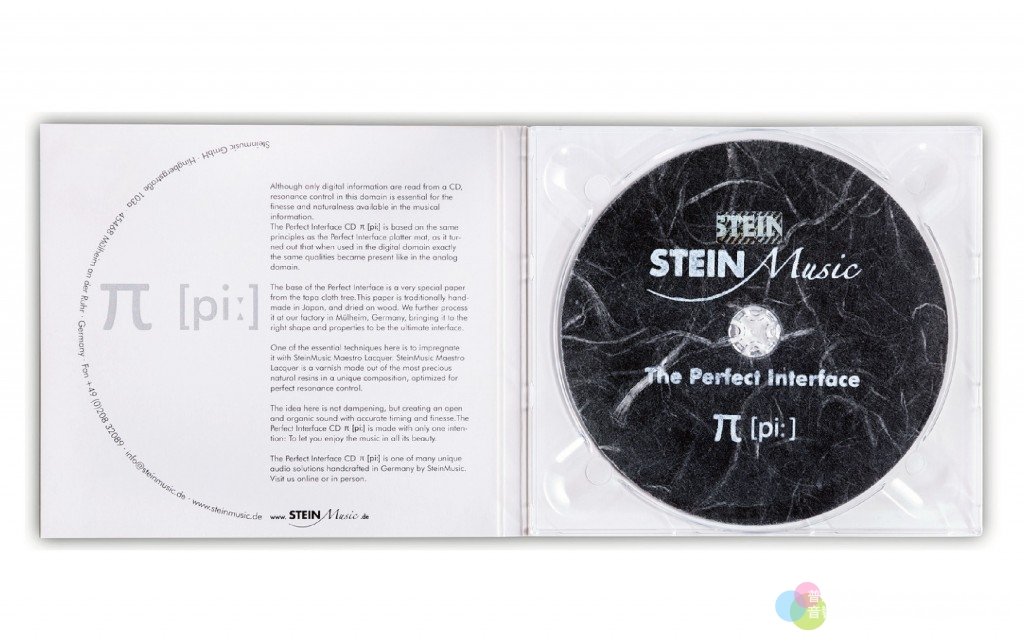 Stein Music The Perfect Interface π CD墊