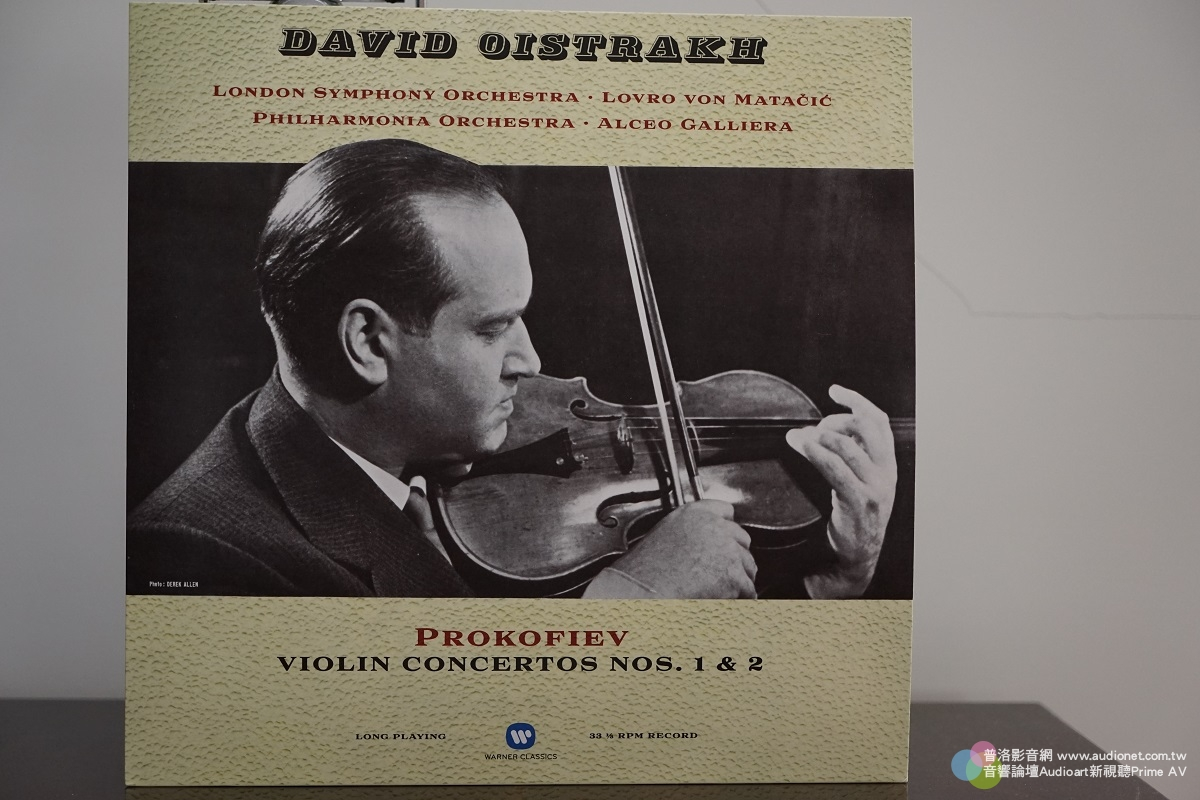 Prokofiev Violin Concerto No.1 and No.2, David Oistrakh