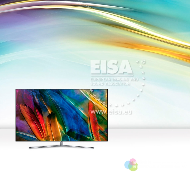 EISA 2017-2018 Award  Home Theatre Display & Video
