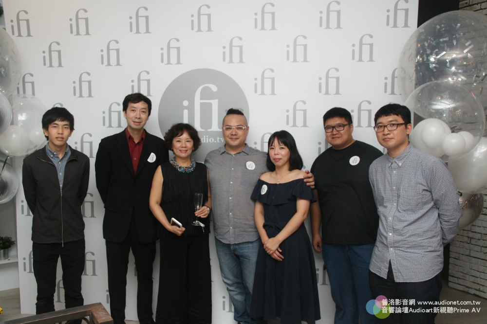 iFi Audio Taiwan 發表會