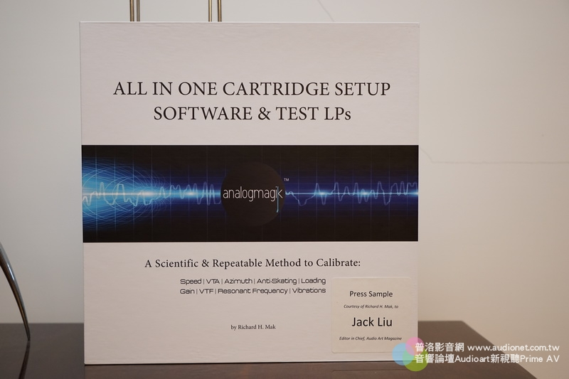 AnalogMagik  All In One Cartridge Set Up Software Test LPs