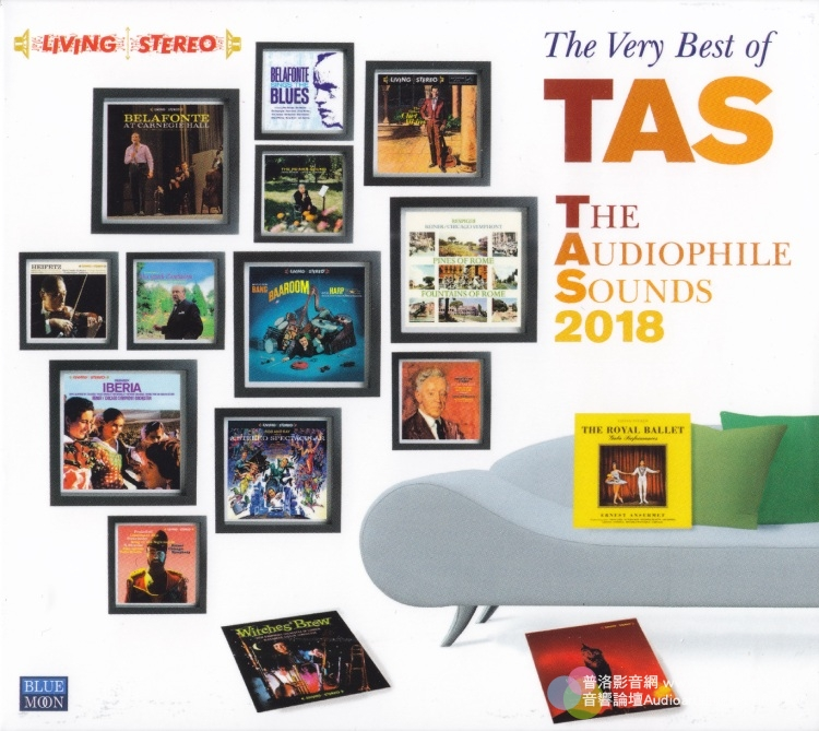 濃濃復古味,The Very Best of TAS 2018