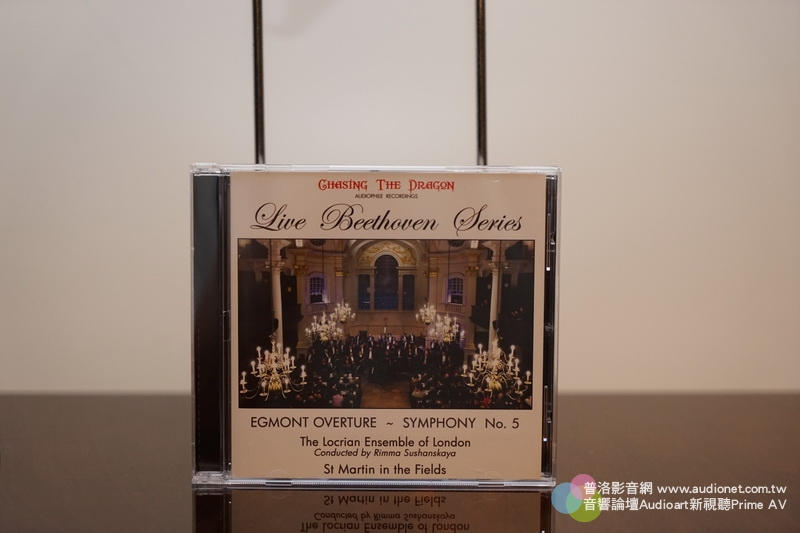 Chasing The Dragon Live Beethoven Serirs 艾格蒙序曲、命 運交響曲