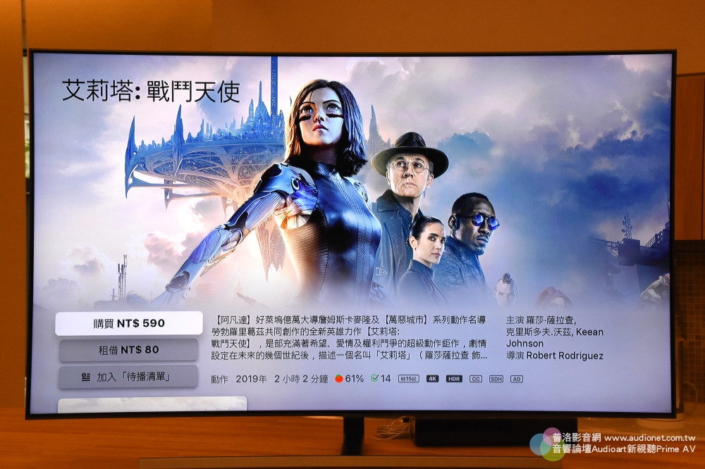 三星Q80R 4K TV搶先支援Apple TV App與AirPlay 2,開創影音新境界