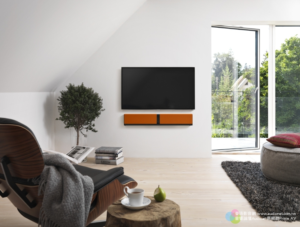 KUBIK-ONE-orange-TV.jpg