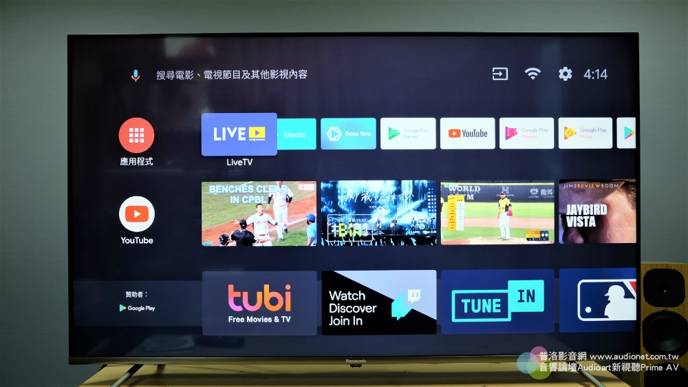 Panasonic TH-55HX650W-支援Dolby Vision、搭載Android TV