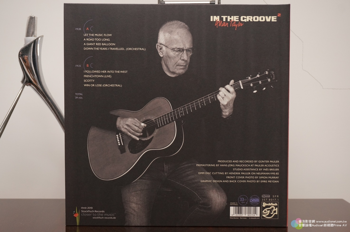 Allan Taylor In The Groove 2,好聽的精選輯黑膠