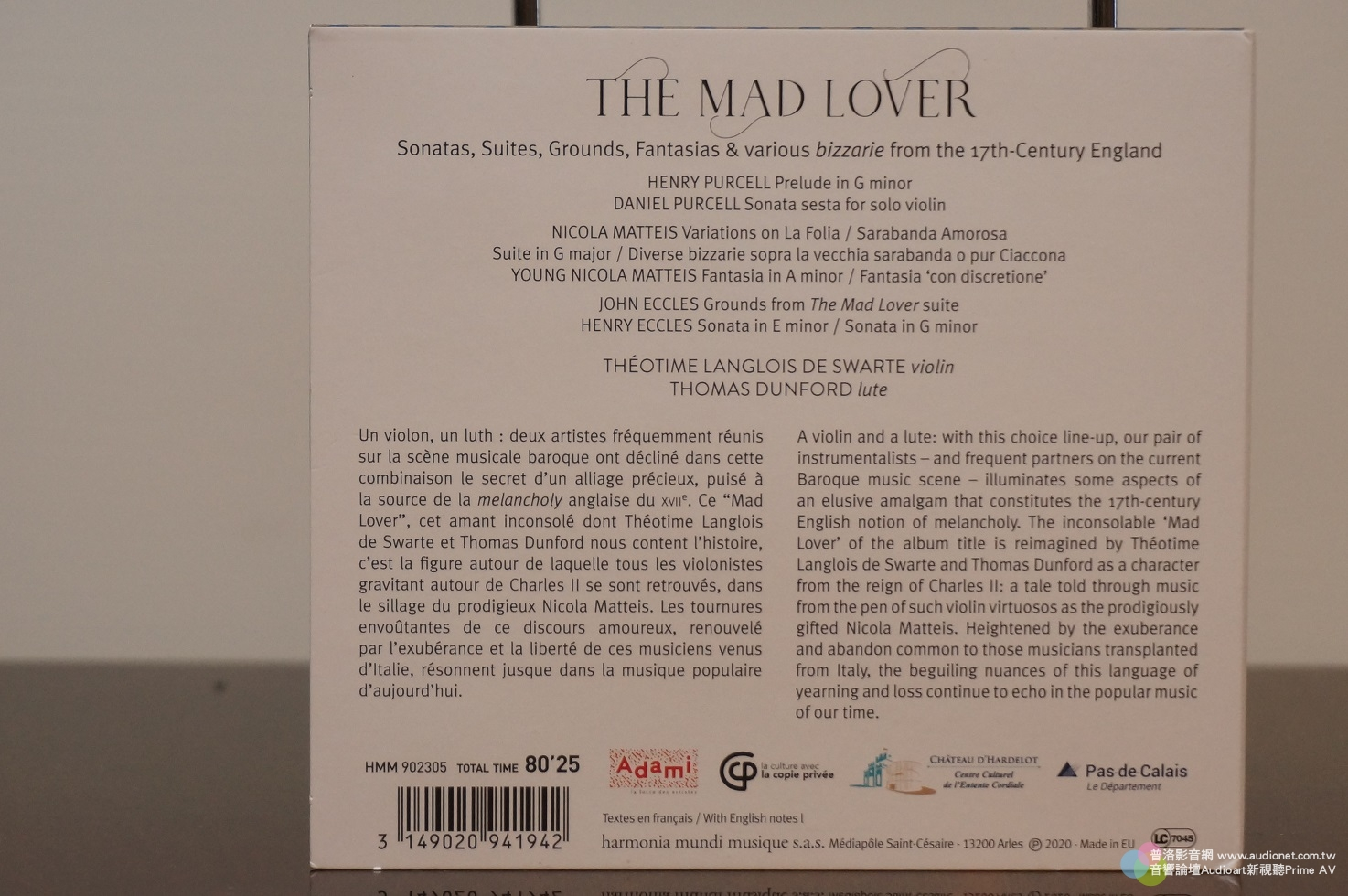 The Mad Lover, 17世紀甜得滴蜜的小提琴
