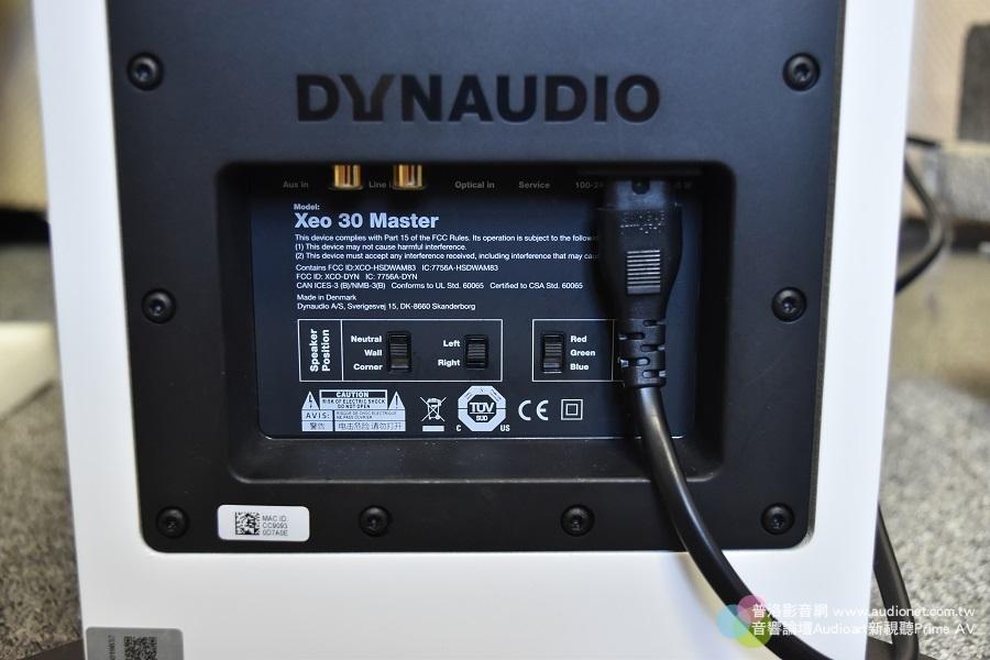 Dynaudio Xeo 30無線喇叭+Hub外接盒:高音質無線喇叭的開山筆祖,你不得不認識! DSC_0312.JPG Dynaudio Xeo 30 Hub 無線喇叭 鈦孚