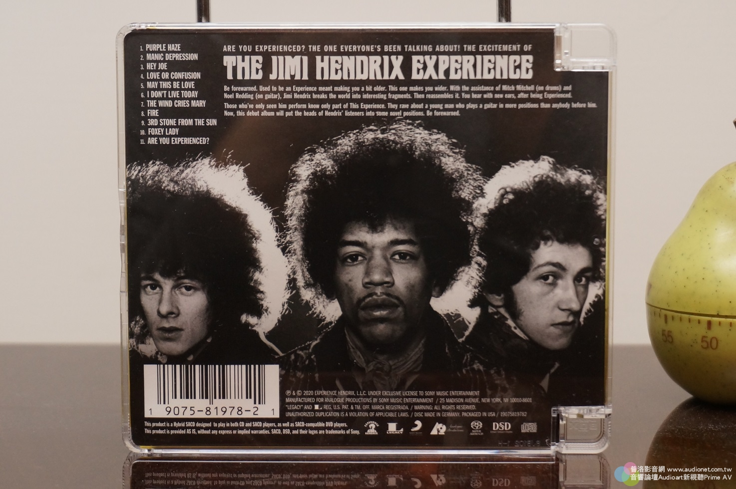 The Jimi Hendrix Experience Are You Experience?收藏經典