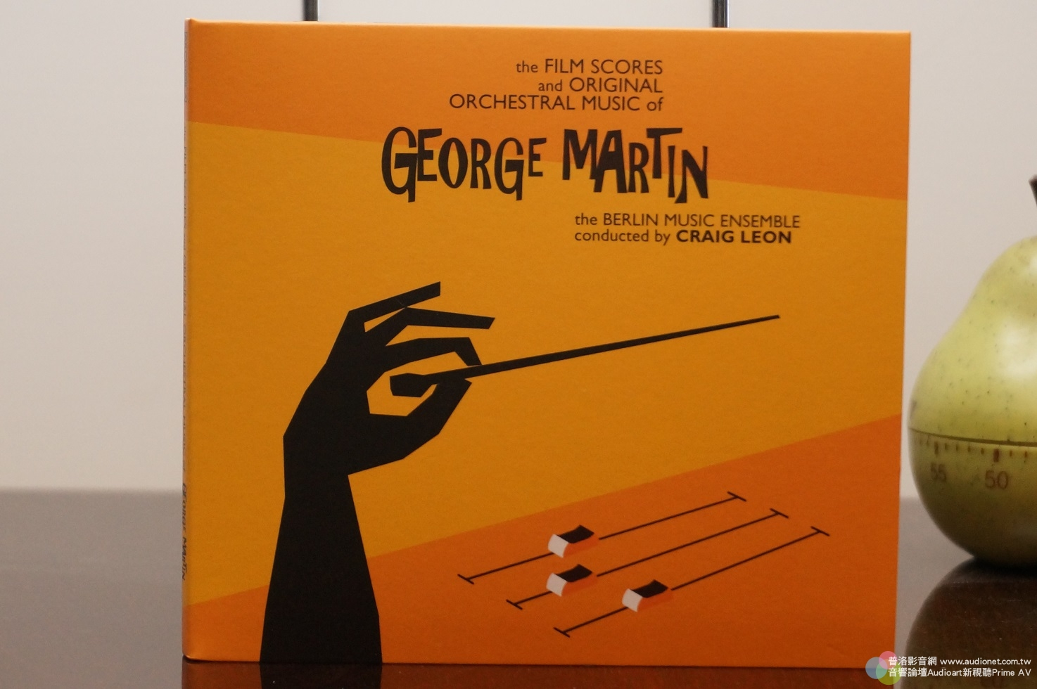 The Film Scores and Original Orchestra Music of George Martin